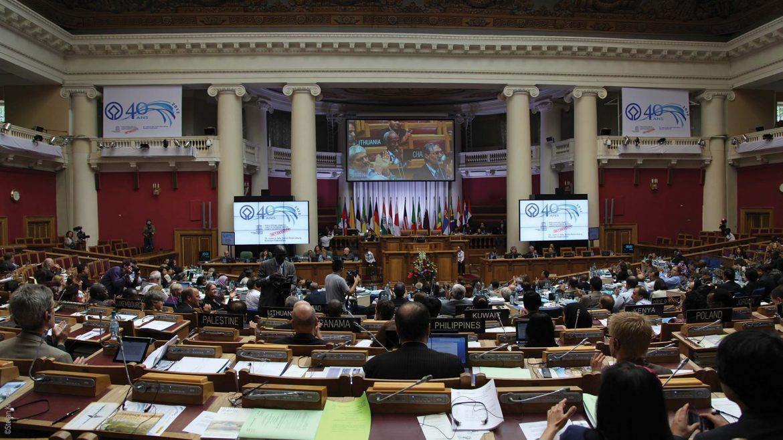 UNESCO Konferenz, St.Petersburg, 2012, Konferenzsaal, Explore Chad